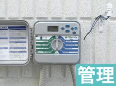 電池式簡易コントローラーC蛇口取付