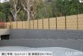 城 庭園 ブロック上竹フェンス 建仁寺垣