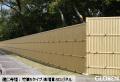 和風庭園フェンス,Gユニット1型,真竹,寺社