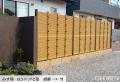 坪庭 Gユニット2型 胡麻竹 図面竹