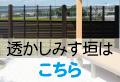 case_m_ex00.jpg
