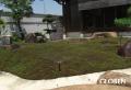 日本庭園,スプリンクラー,自動散水