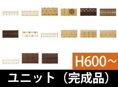 H600-900