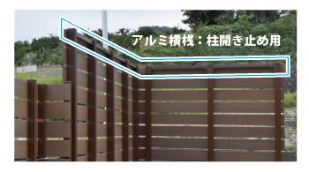 高尺板塀フェンス