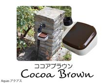 cocoa brown,スイーツ